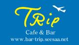 cafe & bar TRip トリップ